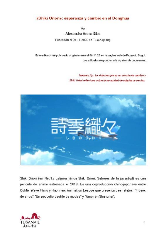 20201109_Arana_Alexandra_Tusanaje.pdf