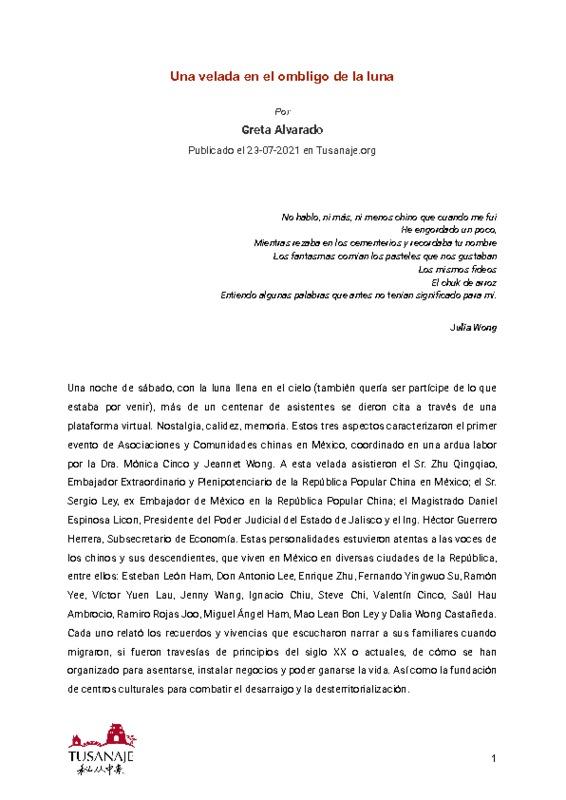 20210723_Alvarado_Greta_Tusanaje.pdf