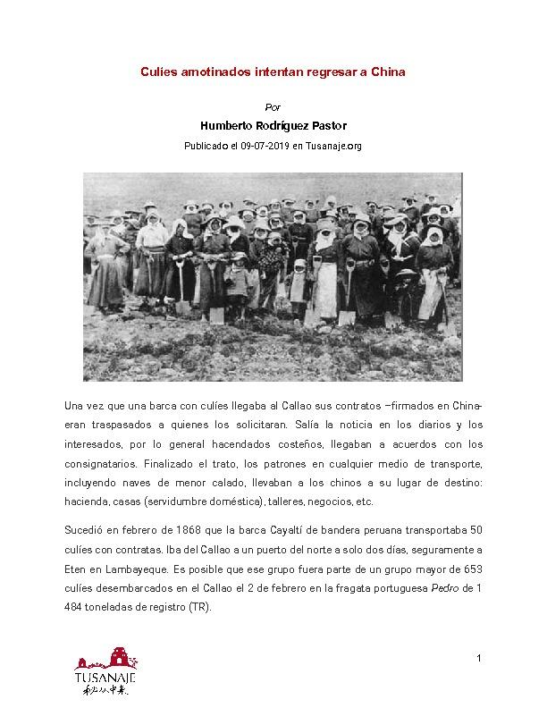 20190709_Rodriguez_Humberto_Tusanaje.pdf