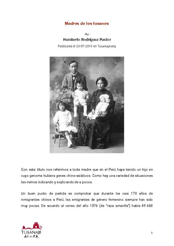 20190723_Rodriguez_Humberto.docx.pdf