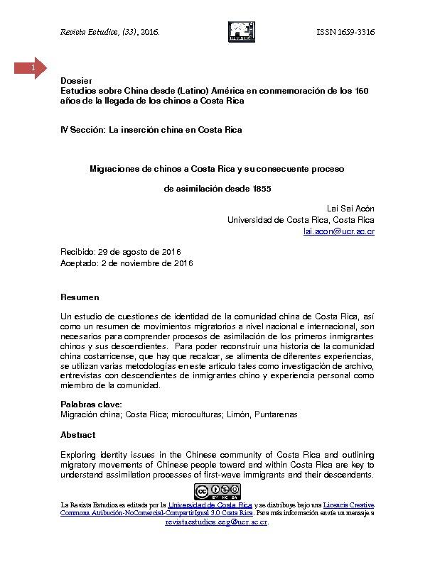2016_Acon_Lai_chinos_asimilacion_Costa_Rica_articulo.pdf