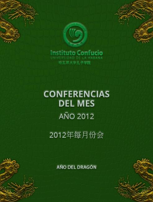 Conferencias del mes: año 2012