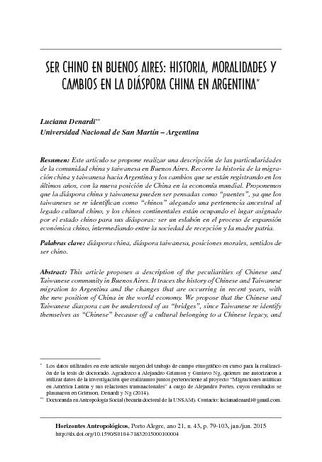 Ser chino en Buenos Aires: historia, moralidades y cambios en la diáspora china en Argentina